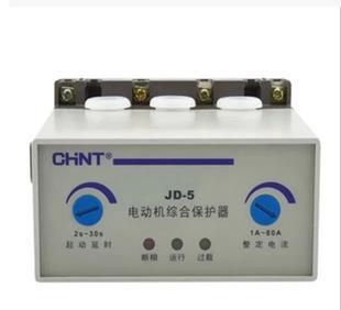كميات كبيرة من JD-5 1 ~ 220 فولت 380V الشركة بالمنطقة اصلي شامل حامي المحرك