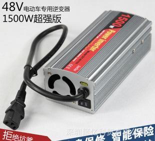 逆变器48V转220V1000W1500W电动车专用智能逆变停电宝带反接保护;