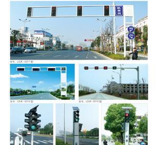 高邮交通信号灯厂家生产 交通指示灯灯杆 立柱交通信号灯;