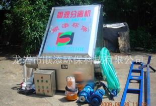 供应猪场专用猪粪处理设备 干清粪 干湿分离机 沼气工程;