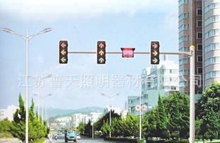 信号灯厂家 交通信号灯 指示灯 智能交通信号灯,信号灯杆;