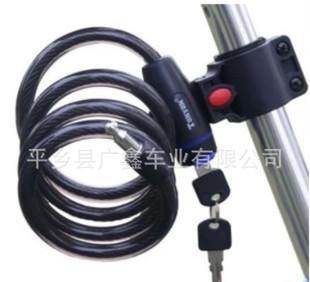 자전거 자물쇠 / 자물쇠 / 오토바이 자물쇠 / 자전거 자물쇠 / 일반 바퀴 자물쇠를 채운다