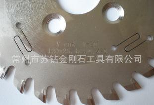 优质供应金刚石锯片 305*2.5/1.9*25.4*60T 金属加工金刚石工具;