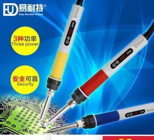 易耐特 进口恒温定温电烙铁套装无铅焊接工具 60W;