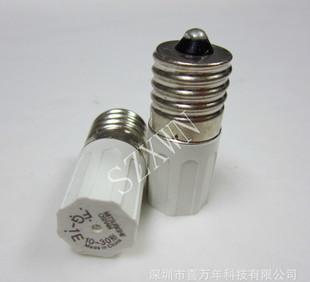 原装跳泡OSRAM/MITSUBISHI电子启辉器FG-7E 100V点灯管;