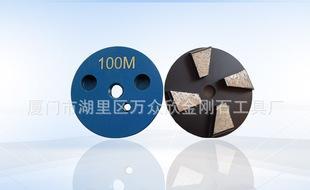 地板磨片、地板翻新片、金刚石磨片、金刚石工具4定位孔10刀头;
