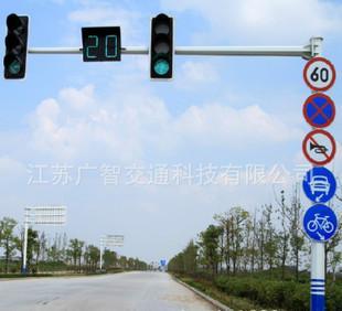 专业定制交通警示信号灯 红黄绿交通信号灯 交通指示灯;