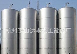 专业供应不锈钢化工设备 化工成套设备;