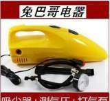 二合一大功率车载吸尘器 打气泵 多功能干湿两用 车用吸尘器;