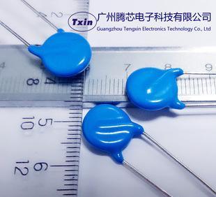 厂家直销 优质通用压敏电阻14D330K NTC合成式突波吸收器;