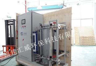制药废气 化工废气 工业恶臭气体 臭氧发生器 废气治理成套设备;