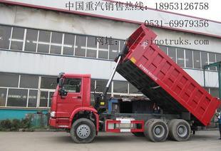 载货车自卸车牵引车山东中国重汽销售部;