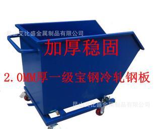 供应运输搬运设备,废料车,物流手推车,铁屑车 自卸式工具车;