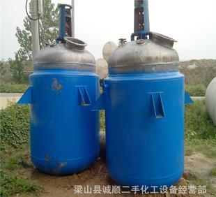 长期供应二手300L不锈钢反应釜 二手反应设备配件 二手化工设备;