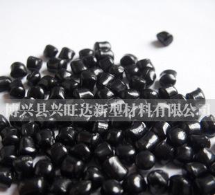 厂家直销 黑色色母粒 塑料填充母料塑料 增白增亮母料 欢迎选购;