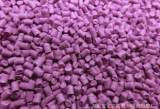供应高档桃红色母型号FX269 色母 色母料 塑料色母料 色母粒厂家;
