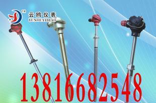 云鸥仪表价位WRN74S化工专用隔爆热电阻质量最好;