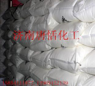 厂家直销【酚醛树脂2123粉】质量保证 大量现货 欢迎订购