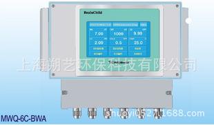 多功能养殖专用水质分析仪;