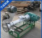 专业生产 大型日产8-20吨塑料造粒机 质量保证;