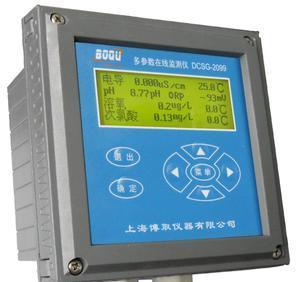 厂家供应DCSG-2099多参数中文液晶同屏显示工业水质分析仪;