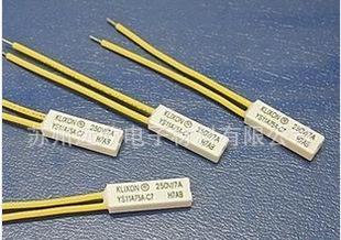耐高温环氧树脂 常温固化耐高温 热保护器专用树脂