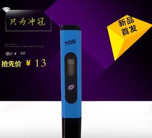 厂家批发tds笔 水质分析仪 tds 水质检测笔 净水器tds值检测;