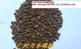 [力本橡胶原料公司供应古马隆树脂]: 合成橡胶原料填充增粘剂;