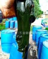 植物沥青,改性沥青增塑剂 固体增塑剂沥青冷补料;