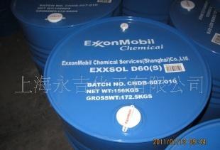 供应脱芳香烃溶剂油Exxsol D40(S);