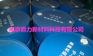 供应日本异构烷烃、出光异构十二烷烃LX;