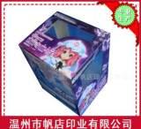 厂家定做价格优惠开窗漏窗可视窗产品包装纸盒定做 彩盒加工定做;