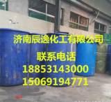 现货供应液体脲醛树脂 国标 低价经销;