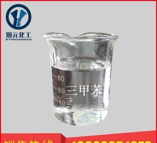 热销推荐 高质量天津石化500ml三甲苯甲苯溶剂S-200#溶剂油;