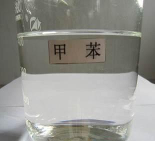 大量供应甲苯 高纯度芳香烃纯甲苯 品质保障;