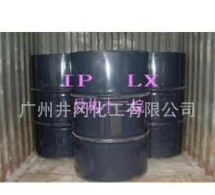 日本出光异构烷烃LX溶剂 异构十二烷 IP12 异构无味溶剂油;