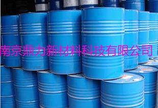 南京 优惠价供应溶剂d60、无味溶剂油、无味煤油、碳氢油;