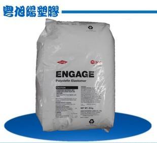 厂家直供聚烯烃POE颗粒 美国陶氏/8003 poe副牌 poe塑料 PP增韧剂;