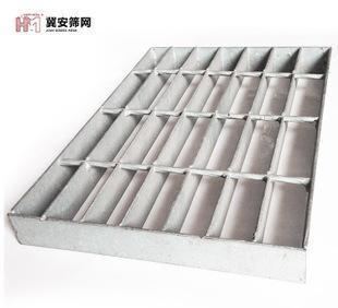 钢格板平台楼梯踏步板 钢格栅板沟盖板镀锌 实心钢格板批发;