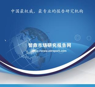 中国炔烃行业市场全景调查与2014-2018年投资前景预测报告;