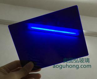 供应钴玻璃片 钴蓝玻璃 深蓝色玻璃加工定制;