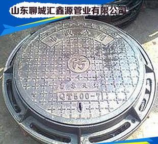 供应圆形球墨铸铁井盖 球墨铸铁井盖厂家批发球墨铸铁下水道井盖;