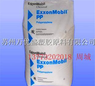 POE 埃克森美孚5101 poe聚烯烃 poe增韧剂 poe接枝;