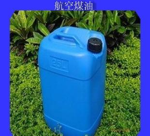 厂家直销 航空煤油 溶剂油D4O D60 D80 无味煤油 全国配送 高品质;