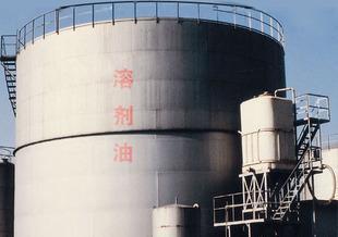 环保现货环保d30 溶剂油 石油溶剂 d系列溶剂油价格;