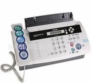 供应原装兄弟(brother) FAX-878 普通纸传真机 品质优 价格低;