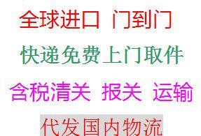 深圳进口货代|代理复印件传真机打印机包税进口清关|香港包税清关;