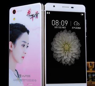 新款5.0寸移动为沃弧度镜面安卓智能手机国产低价手机批发送皮套;