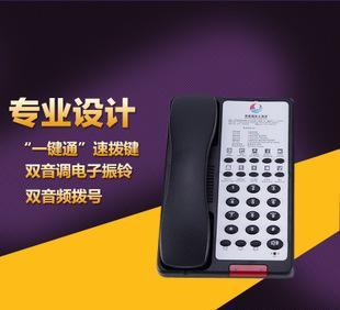 新品有绳电话机BS5001B家用一键通速拨键 来电显示固定电话座机