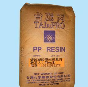 PP S1005 台港化学纤维TAIRIPRO;